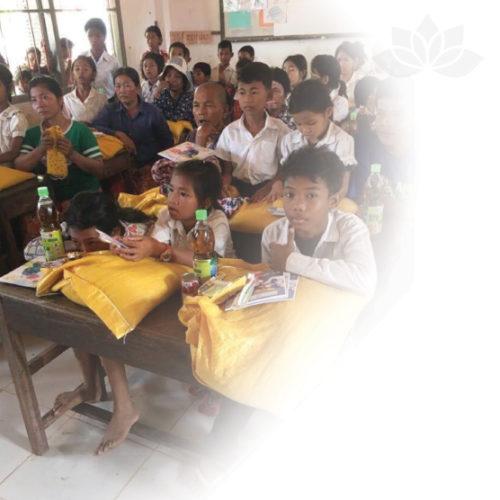 Rice Scholarship Voucher